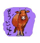 びびり動物(個別スタンプ:19)