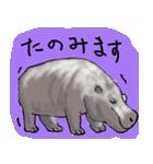 びびり動物(個別スタンプ:21)
