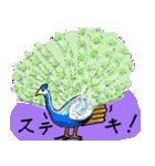 びびり動物(個別スタンプ:25)