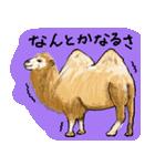 びびり動物(個別スタンプ:29)