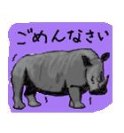 びびり動物(個別スタンプ:30)