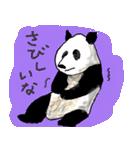 びびり動物(個別スタンプ:32)
