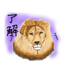 びびり動物(個別スタンプ:33)