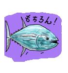 びびり動物(個別スタンプ:34)