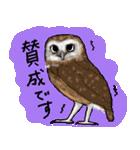 びびり動物(個別スタンプ:37)