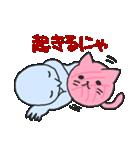 毛糸にゃんこ玉(個別スタンプ:1)