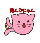 毛糸にゃんこ玉(個別スタンプ:3)