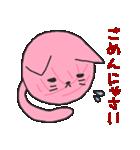 毛糸にゃんこ玉(個別スタンプ:7)
