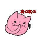 毛糸にゃんこ玉(個別スタンプ:13)