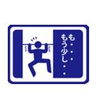 帰ってきた標識っぽい男(個別スタンプ:10)