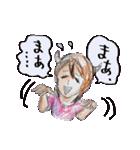 悪魔でもうれしーよ♥(個別スタンプ:17)