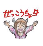 悪魔でもうれしーよ♥(個別スタンプ:20)