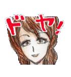 悪魔でもうれしーよ♥(個別スタンプ:22)