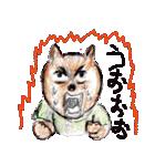 悪魔でもうれしーよ♥(個別スタンプ:32)