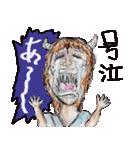 悪魔でもうれしーよ♥(個別スタンプ:37)