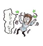 悪魔でもうれしーよ♥(個別スタンプ:38)