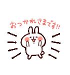 カナヘイのゆるっと敬語【基本編】(個別スタンプ:01)