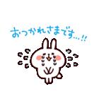 カナヘイのゆるっと敬語【基本編】(個別スタンプ:03)