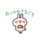 カナヘイのゆるっと敬語【基本編】(個別スタンプ:04)