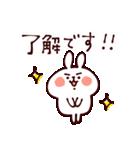 カナヘイのゆるっと敬語【基本編】(個別スタンプ:05)