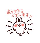 カナヘイのゆるっと敬語【基本編】(個別スタンプ:09)