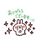 カナヘイのゆるっと敬語【基本編】(個別スタンプ:10)