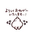 カナヘイのゆるっと敬語【基本編】(個別スタンプ:12)