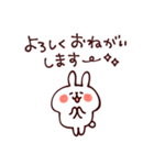 カナヘイのゆるっと敬語【基本編】(個別スタンプ:13)