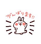 カナヘイのゆるっと敬語【基本編】(個別スタンプ:15)