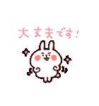 カナヘイのゆるっと敬語【基本編】(個別スタンプ:16)