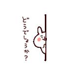 カナヘイのゆるっと敬語【基本編】(個別スタンプ:18)