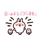 カナヘイのゆるっと敬語【基本編】(個別スタンプ:21)