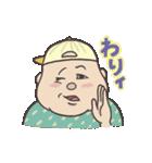 ちょいウザぽっちゃり君(個別スタンプ:01)