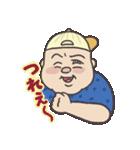 ちょいウザぽっちゃり君(個別スタンプ:05)