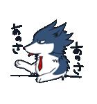 約束したいオオカミのスタンプ(個別スタンプ:01)