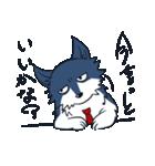 約束したいオオカミのスタンプ(個別スタンプ:02)