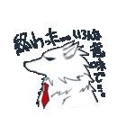約束したいオオカミのスタンプ(個別スタンプ:32)