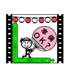 パラパラ漫画スタンプ(個別スタンプ:01)