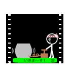 パラパラ漫画スタンプ(個別スタンプ:02)