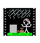 パラパラ漫画スタンプ(個別スタンプ:05)