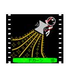 パラパラ漫画スタンプ(個別スタンプ:08)