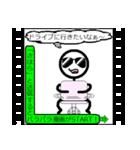 パラパラ漫画スタンプ(個別スタンプ:09)