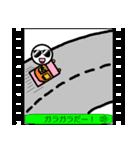 パラパラ漫画スタンプ(個別スタンプ:10)