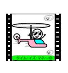 パラパラ漫画スタンプ(個別スタンプ:13)