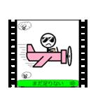 パラパラ漫画スタンプ(個別スタンプ:14)
