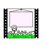 パラパラ漫画スタンプ(個別スタンプ:18)