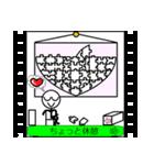 パラパラ漫画スタンプ(個別スタンプ:22)