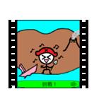 パラパラ漫画スタンプ(個別スタンプ:30)