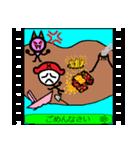 パラパラ漫画スタンプ(個別スタンプ:32)