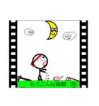 パラパラ漫画スタンプ(個別スタンプ:34)